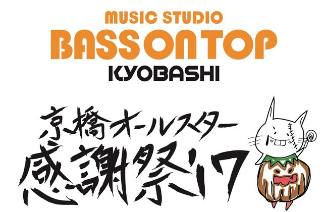 BASS ON TOP KYOBASHI presents
