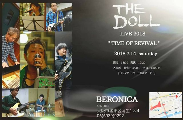 THE DOLL   LIVE 2018