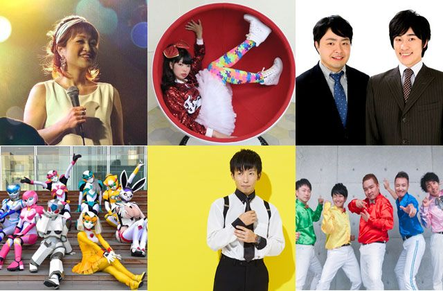 SPECIAL ENTERTAINMENT SHOW !!