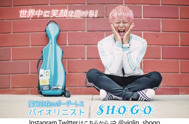 SHOGO Birthday Live 2018 〜first day of 30th〜